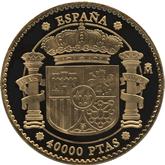スペイン カルロス1世  40000ペセタ金貨[PF FDC]【裏面】