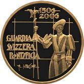 スイス 50フラン金貨 バチカンのスイス衛兵500年記念