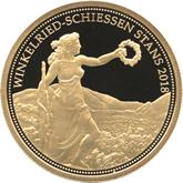 スイス スタンス射撃祭記念500フラン金貨[PF FDC]