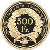 スイス 現代射撃祭記念 500フラン金貨[PF FDC]【裏面】