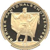 スイス ランゲンタール(ベルン)射撃祭記念 50フラン金貨[PF FDC]