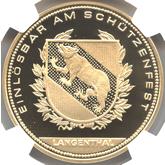スイス ランゲンタール(ベルン)射撃祭記念 50フラン金貨[PF FDC]【裏面】