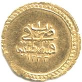 オスマン帝国 第29代皇帝ムスタファ4世 1アルティン金貨[EF]【裏面】