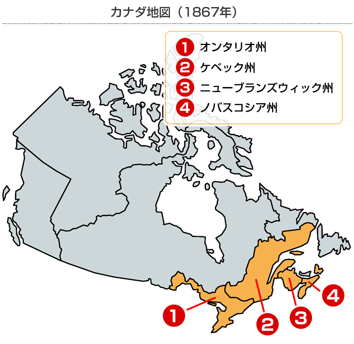 カナダの地図(1867年)