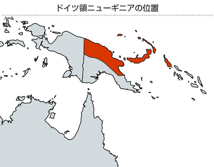 ドイツ領ニューギニアの地図