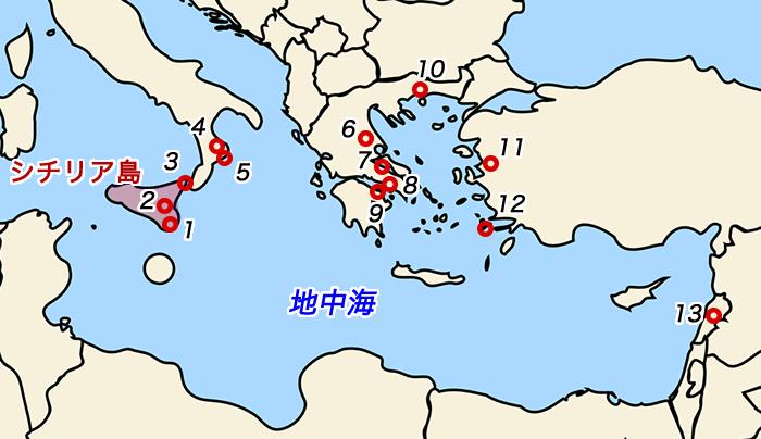 古代ギリシャの範囲(googleマップ版)