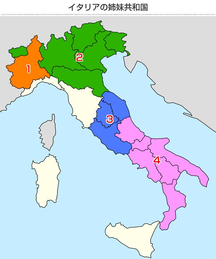 フランス革命のイタリアの国境線