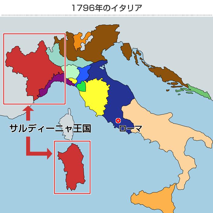 1796年のイタリア地図