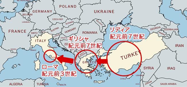 古代ローマ帝国(BC7世紀~BC3世紀)