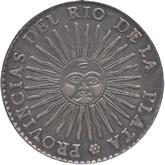 アルゼンチン 8レアル銀貨[EF+]