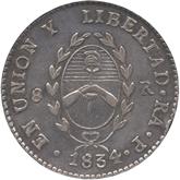 アルゼンチン 8レアル銀貨[EF+]【裏面】
