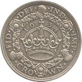 イギリス ジョージ5世 クラウン銀貨[VF]【裏面】