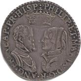 イギリス フェリペ2世&メアリー シリング銀貨[Toned EF]