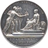 イギリス ヴィクトリア女王 公式戴冠記念銀メダル[VF+/EF]【裏面】