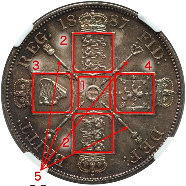 イギリス ヴィクトリア女王 ダブルフローリン銀貨【裏】