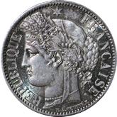 フランス 第二共和制 セレス 1フラン銀貨[Tone FDC]