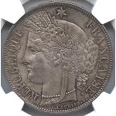 フランス 第二共和制 セレス 5フラン銀貨[Tone FDC]