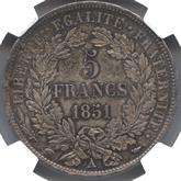 フランス 第二共和制 セレス 5フラン銀貨[Tone FDC]【裏面】