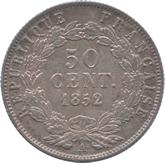 フランス ルイ・ナポレオン 50サンチーム銀貨[AU/UNC]【裏面】
