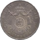 フランス ナポレオン3世 5フラン銀貨[Tone EF+]【裏面】