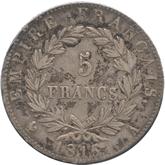 フランス ナポレオン1世 5フラン銀貨 百日天下[F+]【裏面】