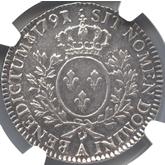 フランス ルイ16世 1/2エキュー銀貨[Tone EF+]【裏面】