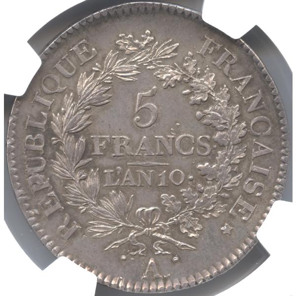 ヘラクレス銀貨のデザイン(裏面)