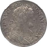 フランス ルイ15世 エキュー銀貨