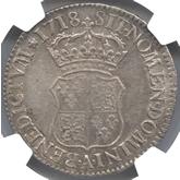 フランス ルイ15世 エキュー銀貨[Toned AU/UNC]【裏面】