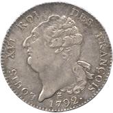 フランス ルイ16世 エキュー銀貨[EF+]