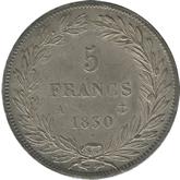 フランス ルイ・フィリップ1世 5フラン銀貨[EF+]【裏面】