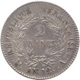 フランス ナポレオン第一帝政 2フラン銀貨[EF+/AU]【裏面】
