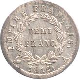 フランス ナポレオン1世 1/2フラン銀貨[FDC]【裏面】