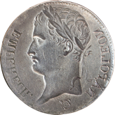 【影打ち】フランス ナポレオン1世 5フラン銀貨[-EF]【裏面】