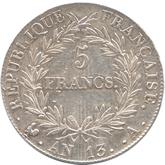 フランス ナポレオン1世  5フラン銀貨[EF+]【裏面】