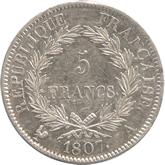 フランス ナポレオン1世 5フラン銀貨[EF]【裏面】