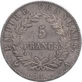 フランス ナポレオン1世 5フラン銀貨  百日天下[Toned EF]【裏面】