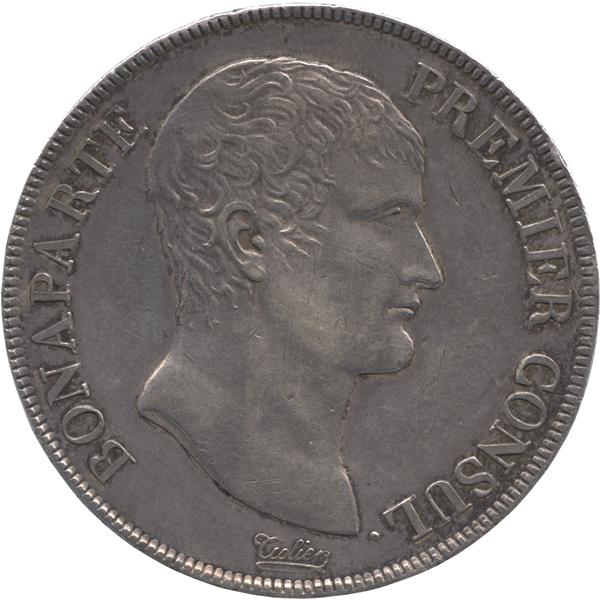 ボナパルト5フラン試作銀貨の表面