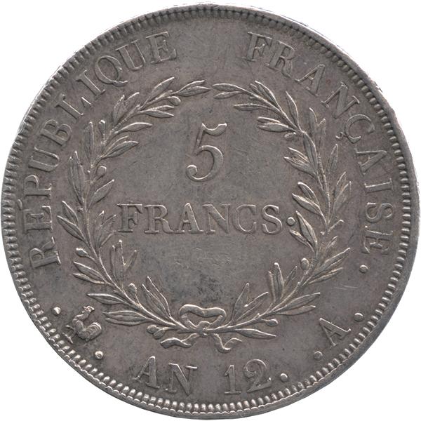 ボナパルト5フラン試作銀貨の裏面