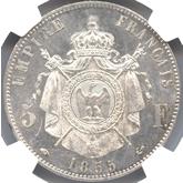 フランス ナポレオン3世 5フラン銀貨[UNC+]【裏面】