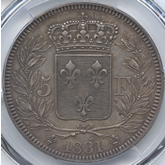 フランス  アンリ5世 5フラン試作銀貨[PL UNC]【裏面】