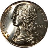 ドイツ ワイマール共和国  5マルク銀貨[PL EF]