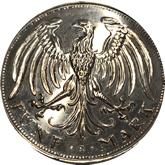 ドイツ ワイマール共和国  5マルク銀貨[PL EF]【裏面】