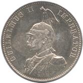 ドイツ 東アフリカ 2ルピー銀貨[AU]