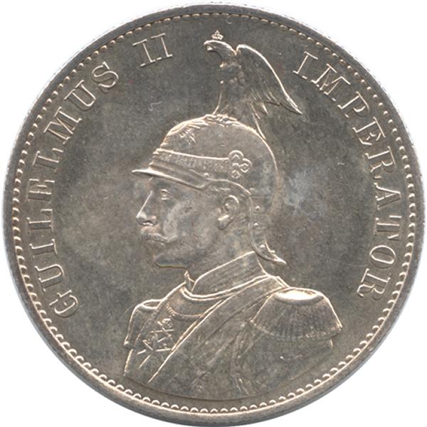 東アフリカ2ルピー銀貨のデザイン(表面)