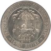 ドイツ 東アフリカ 2ルピー銀貨[AU]【裏面】