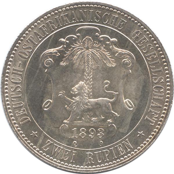 東アフリカ2ルピー銀貨のデザイン(裏面)