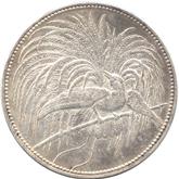 ドイツ領ニューギニア 極楽鳥 5マルク銀貨[EF]