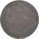 Heinrich Julius, Braunschweig-Wolfenbuttel (Holy Roman Empire)[Tone EF+]