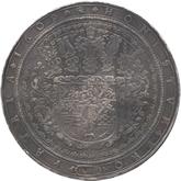 Heinrich Julius, Braunschweig-Wolfenbuttel (Holy Roman Empire)[Tone EF+]【Back side】